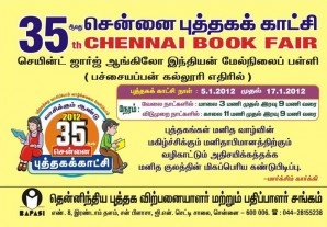 35th-book-fair